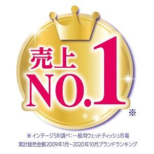 売上No.1※