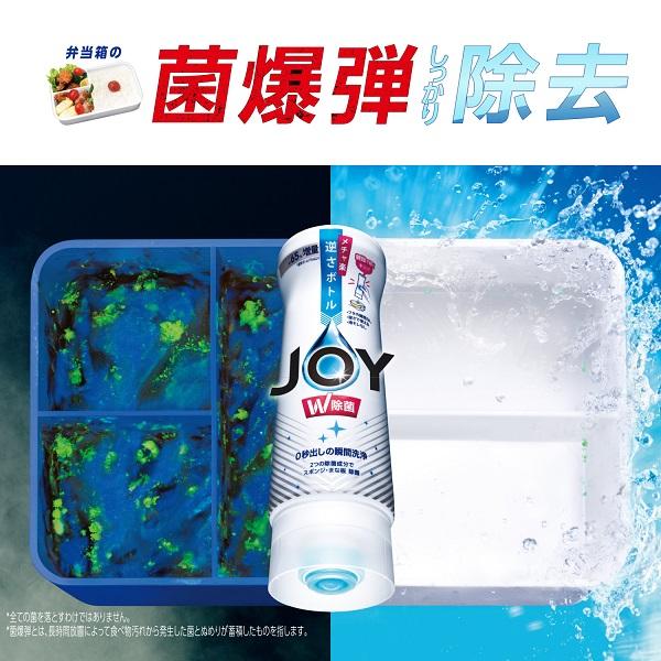 スポンジ除菌で洗浄力を最大化