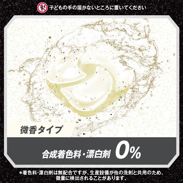 合成着色料・漂白剤 0%