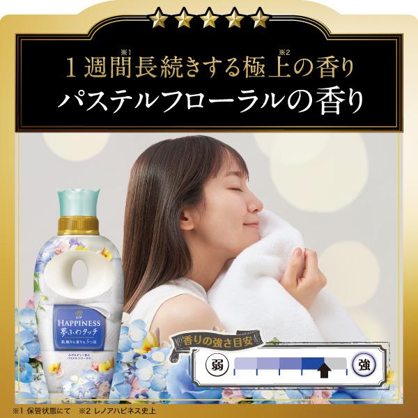 みずみずしく香るパステルフローラル