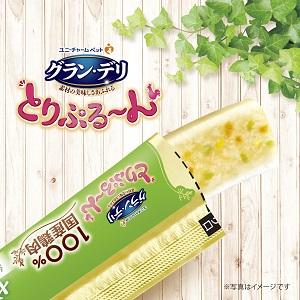 グラン・デリ とりぷる〜ん 緑黄色野菜