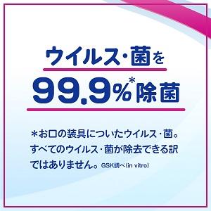 ウイルス・菌を99.9%除菌