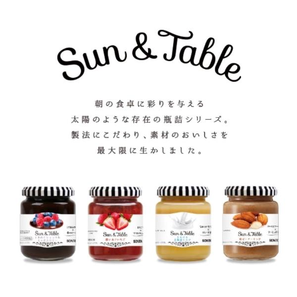 朝の食卓に彩りを与えるソントン『Sun&Table』