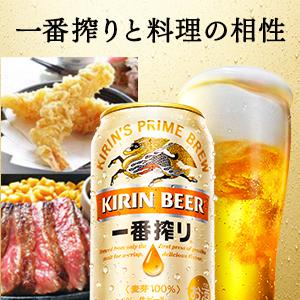 <b>【様々な食事に合う美味しさ】</b>