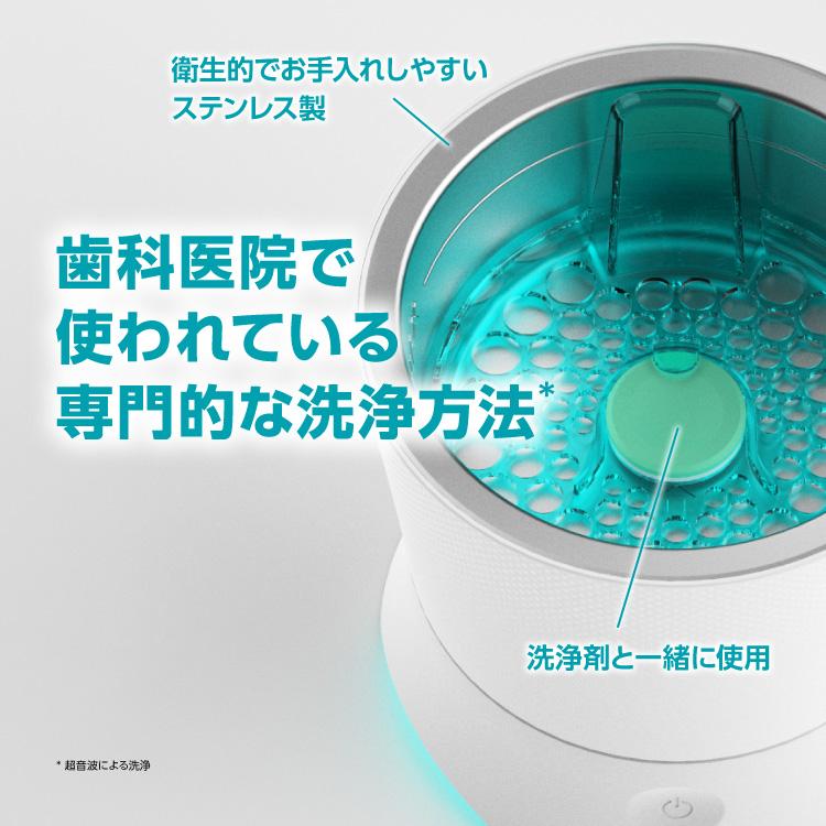 歯科医院で使われている専門的な洗浄方法*
