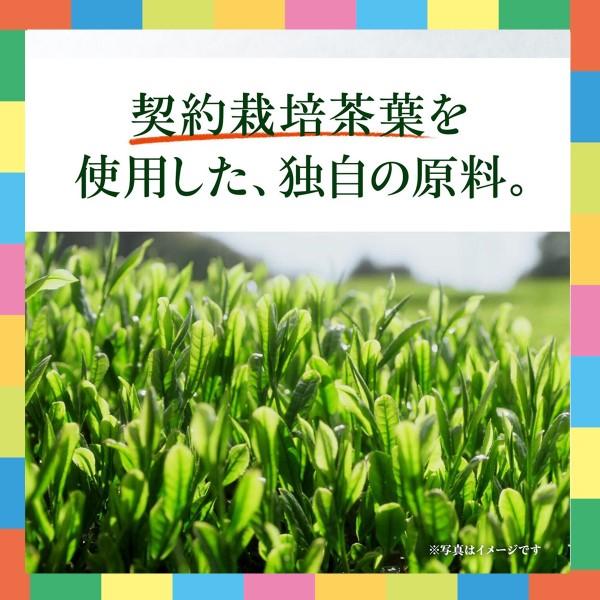 契約農家と育てた「契約栽培茶葉」を使用