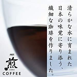 日本の味覚に寄り添う