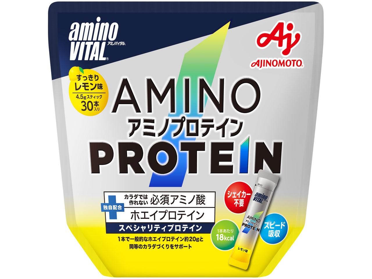「アミノバイタル アミノプロテイン レモン味」はこんな方におすすめ!