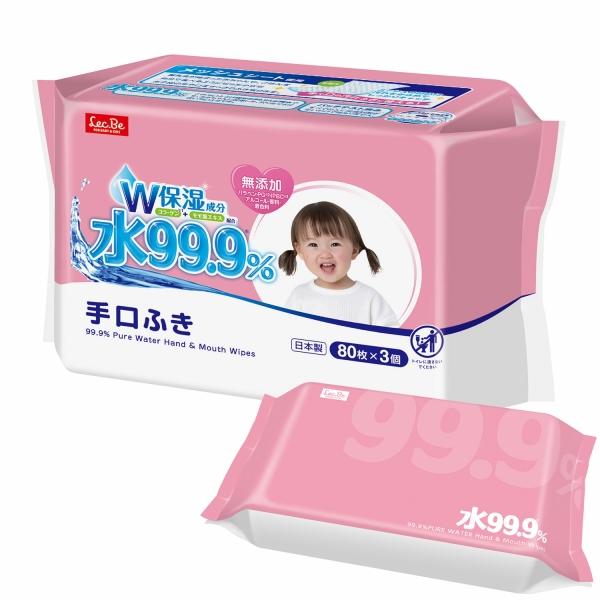 99.9手口ふきw80枚×3