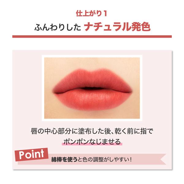 メイベリン人気No.1リップ(*1)
