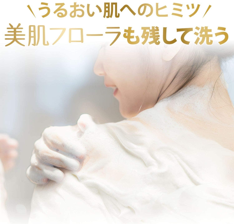 うるおい肌へのヒミツは美肌フローラも残して洗う